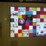東京駅のタッチパネル式案内板