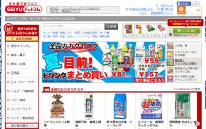 西友   SEIYUドットコム   ネットスーパー・通販   食品、日用品から衣料品まで