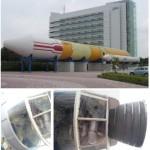 JAXA つくば宇宙センターに行ってきました01