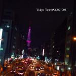 TOKYO TOWER ピンクリボンキャンペーン