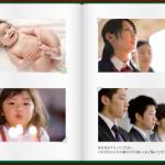 ひとりの一生と。三井住友銀行企業広告